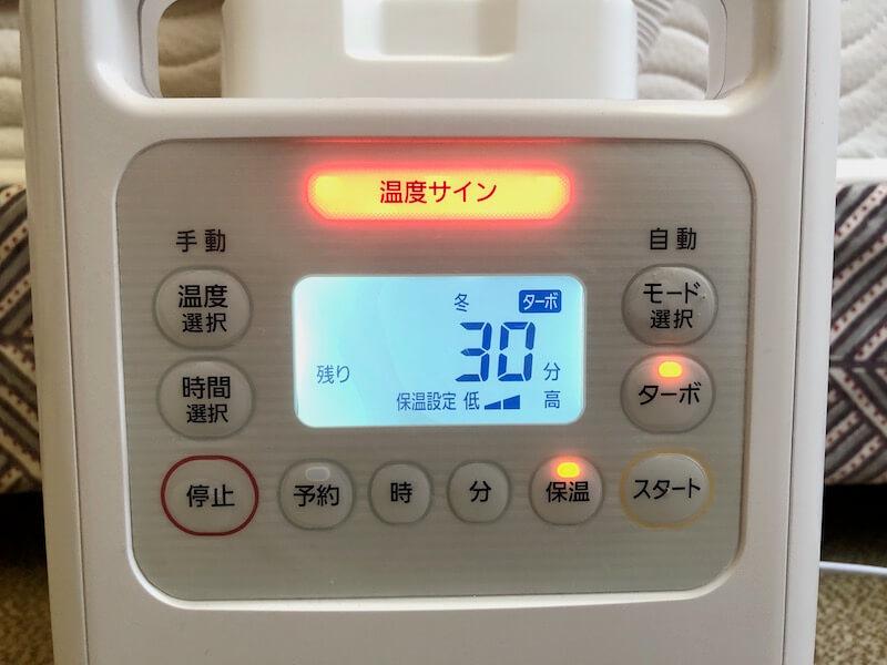 布団乾燥機カラリエハイパワーツインノズル保温
