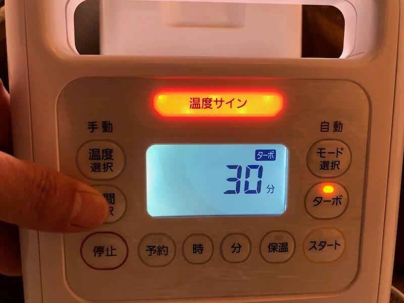 アイリスオーヤマの布団乾燥機カラリエハイパワーツインノズル26