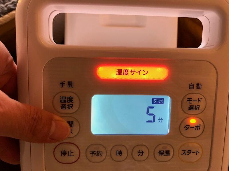 アイリスオーヤマの布団乾燥機カラリエハイパワーツインノズル25