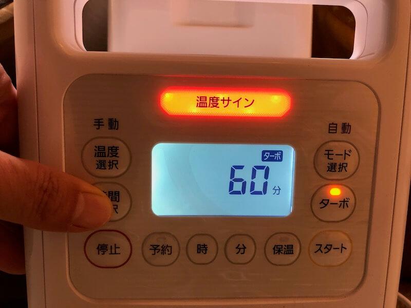 アイリスオーヤマの布団乾燥機カラリエハイパワーツインノズル27
