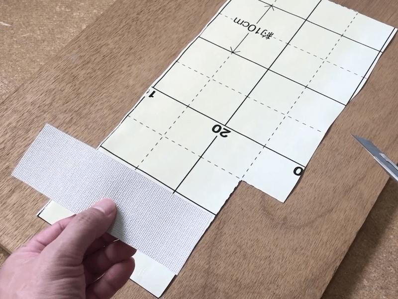 壁紙の破れの補修2