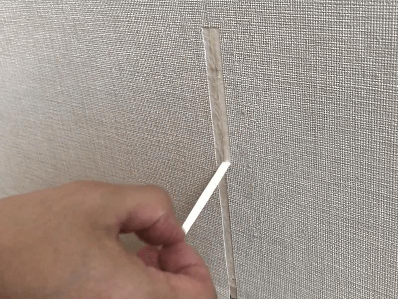 壁紙の破れの補修4