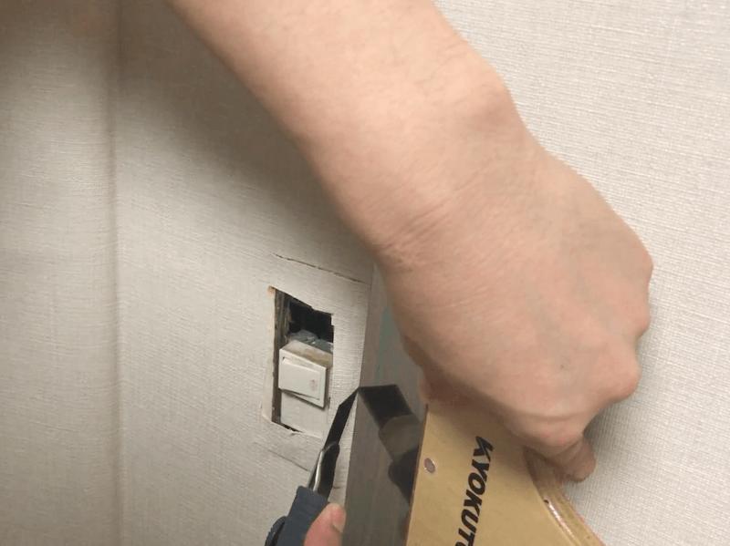 電気のスイッチの壁紙カット