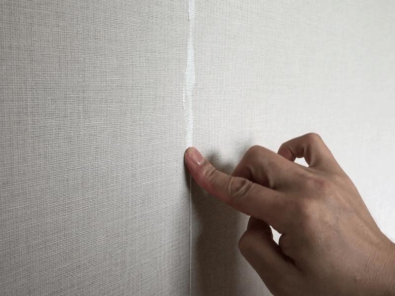 壁紙の継ぎ目の補修4
